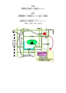 4/23(火)ピア・カウンセリング集中講座のご案内